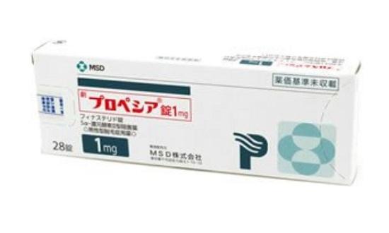 AGAの薬の画像