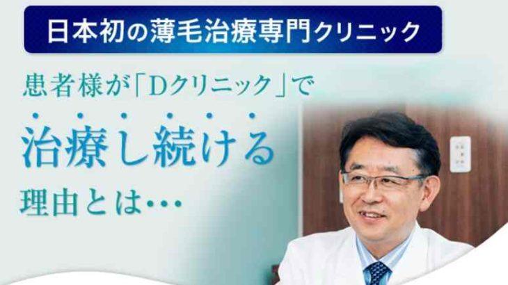AGA発症はタバコも原因の1つに!禁煙と薄毛両方の治療を進めよう!