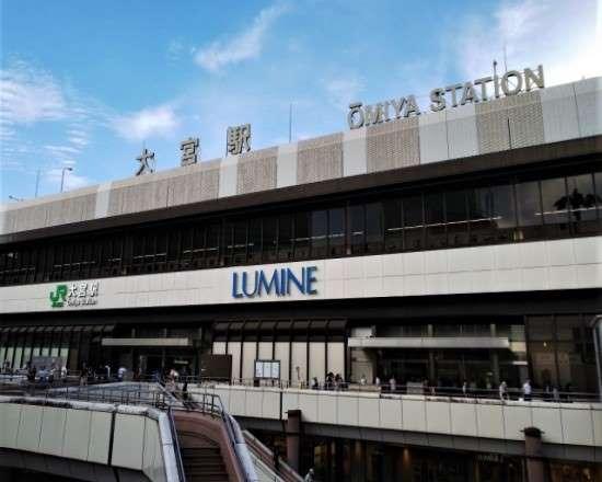 大宮駅の画像