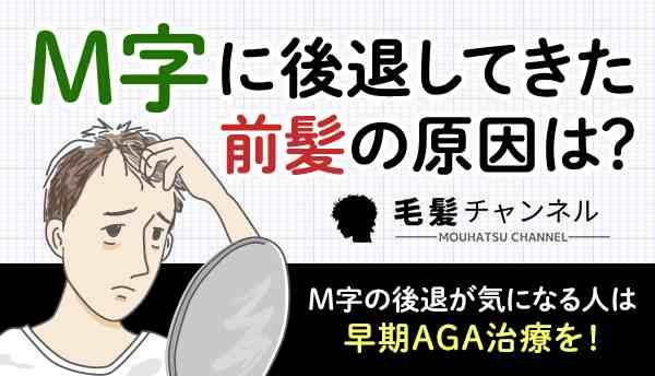 AGA_年齢の画像