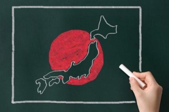 日本4-2の画像